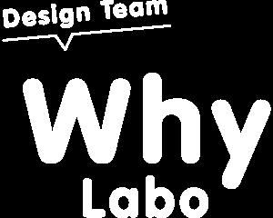 ワイラボ【WhyLabo】